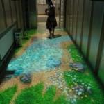Интерактивный Super Floor