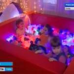 Сенсорная комната в детском саду