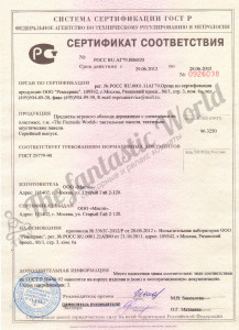 Сертификат панели