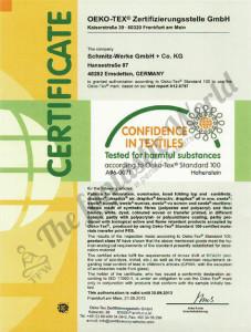 Certificate OEKO-TEX - tex- сертификат, подтверждающий отсутствие в продукции вредных и запрещенных веществ.