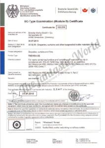 IMO-сертификат Международной Морской Организации (International Maritime Organization)